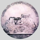 olympic winner medal athens 1896