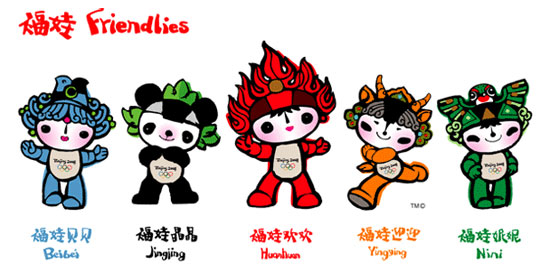 2008/mascot olympic games 2008 Beijing