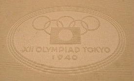 official report olympic games 1940 Tokyo