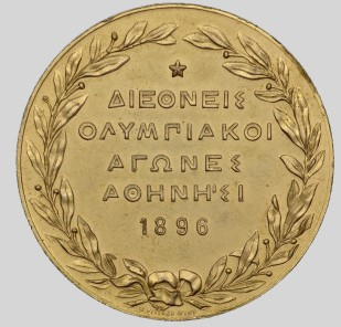 Olympic participation Medal 1896 Athens
