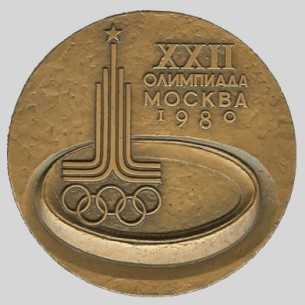 Olympic participation medal 1980
