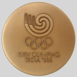 Olympic participation medal 1988