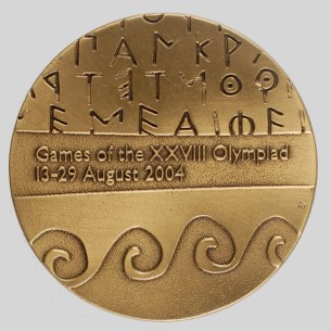 olympic participation medal 2004 athens