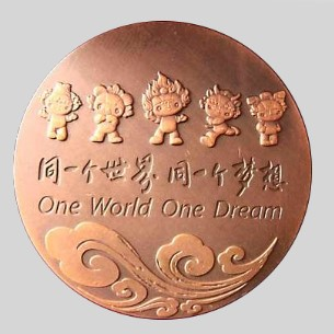 Olympic participation medal 2008 Beijing