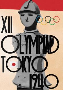poster olympic games 1940 Tokyo