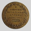 olympic games  participation medal 1906 Athens