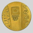 olympic games  participation medal 2004 Athens