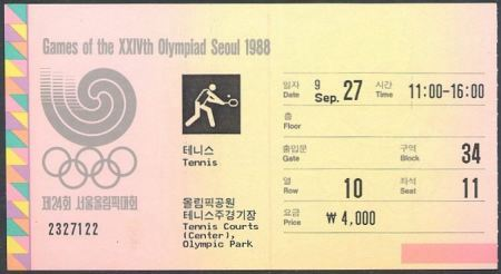 ticket olympic games 1988 seoul